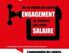Revaloriser les salaires dans la Fonction publique : une urgence !